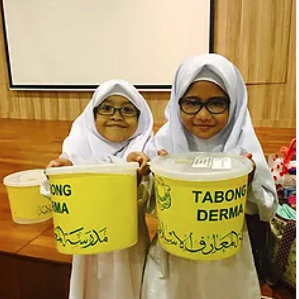 Tabung Derma