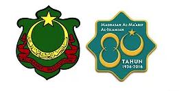 Madrasah Al Maarif